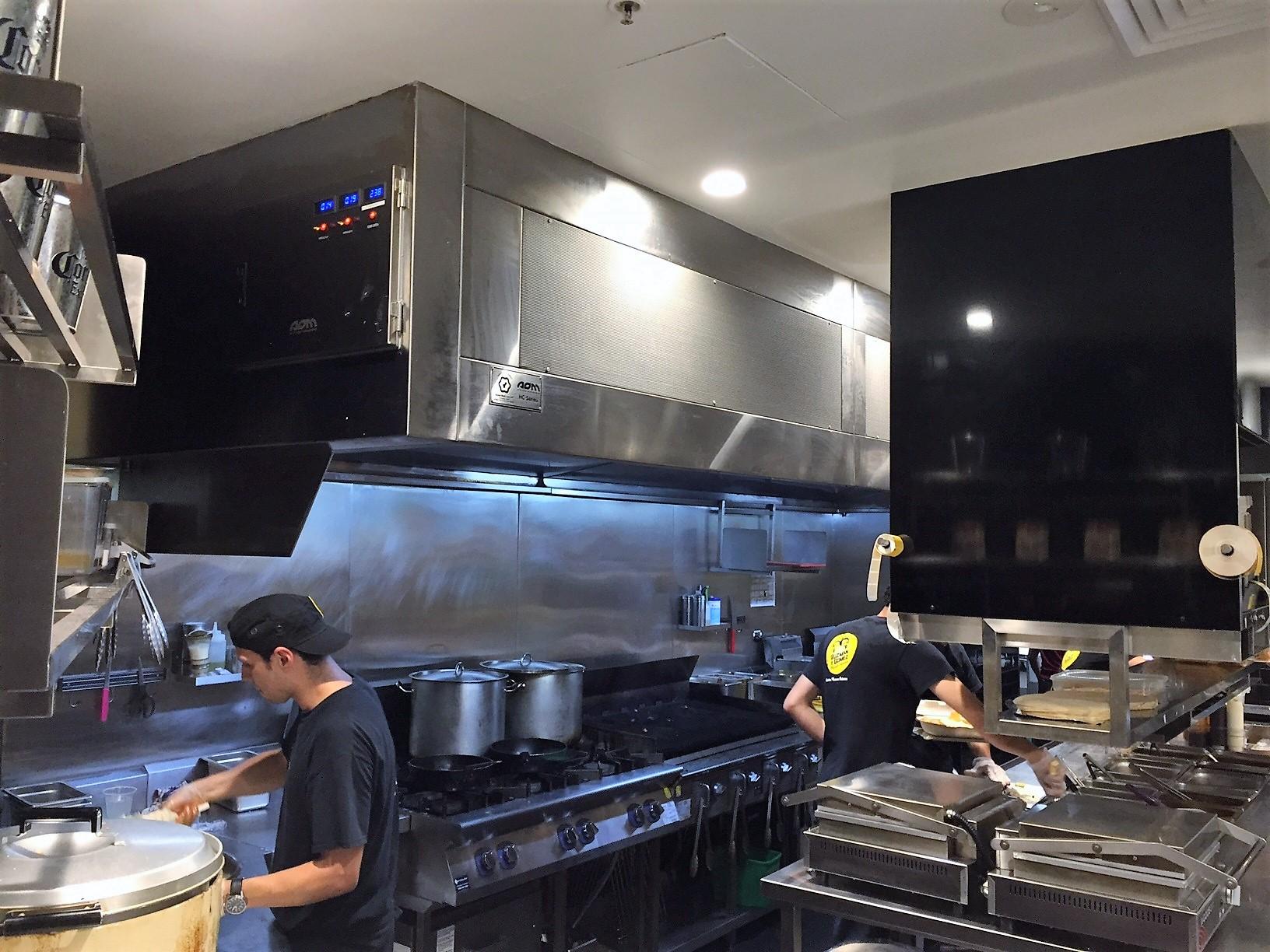 Aom Hcfo Series Kitchen Exhaust Hood Air Amp Odour Management